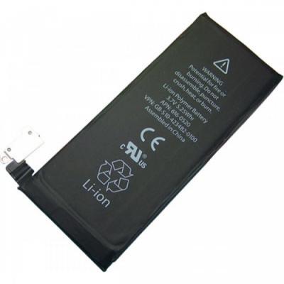 Μπαταρία για iPhone 4