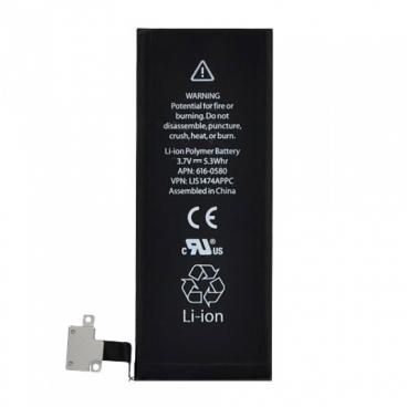 Μπαταρία για iPhone 4s (616-0580)
