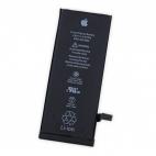 Μπαταρία για iPhone 6 Plus