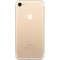 Πίσω Καπάκι/Back Cover Για iPhone 7 Gold
