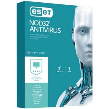 ESET NOD32 Antivirus Version 10 - 3 Licenses