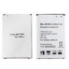Μπαταρία Για LG G3 D855 BL-53YH