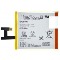 Μπαταρία Για Sony Xperia Z LIS1502ERPC